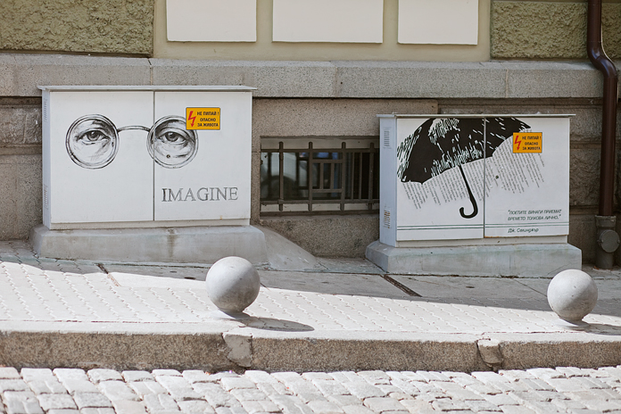 Imagine street art