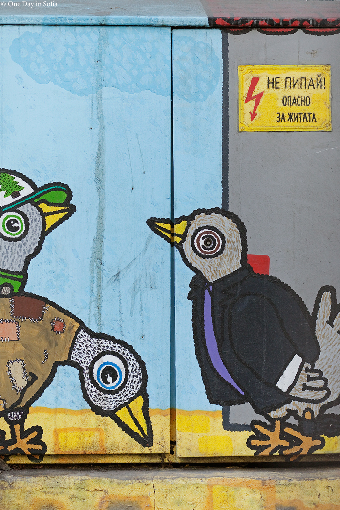 sparrows street art