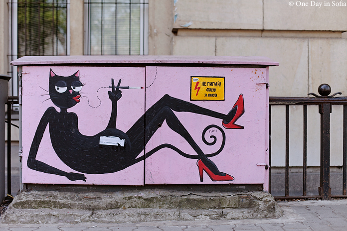 sexy kitten street art