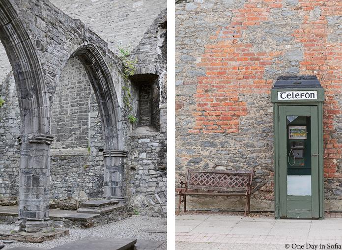 church arches/phone booth