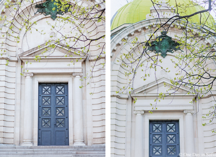 portal and green leaves