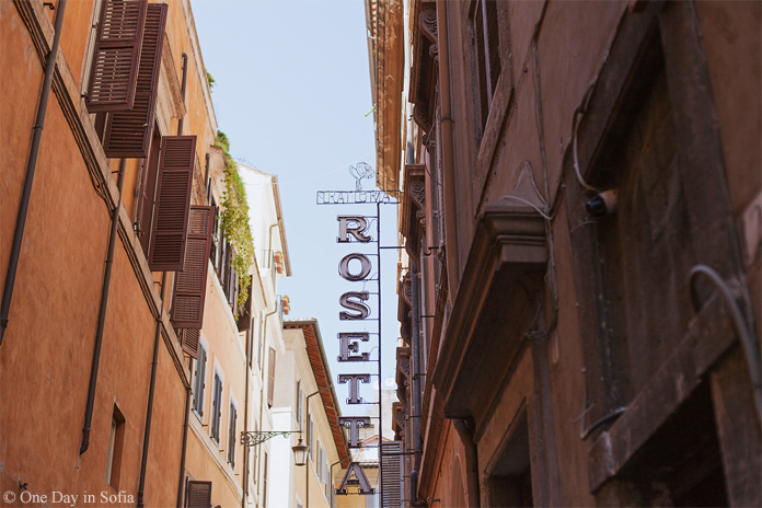trattoria sign in Rome