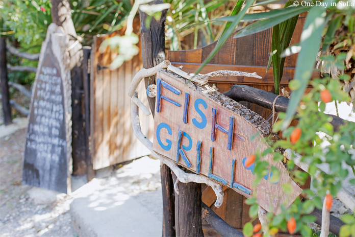 fish grill sign