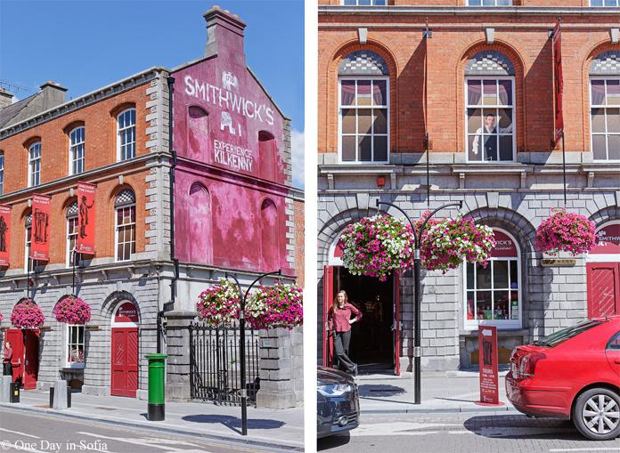 Smithwick's brewery, Kilkenny
