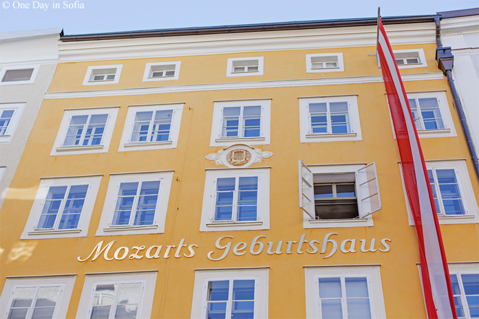 Mozart's birth house