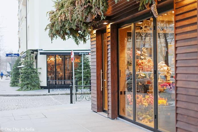 florist on Shipka street