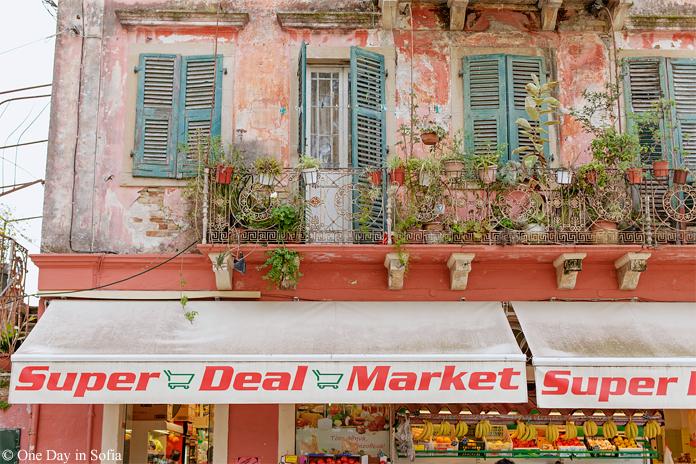 Corfu supermarket