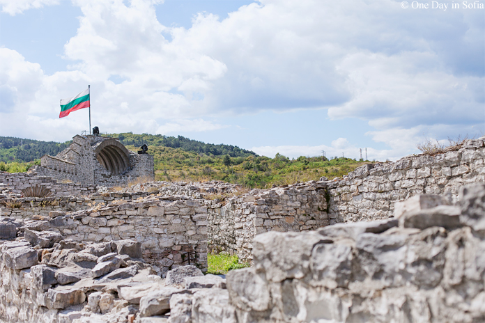 fortress in Lovech, Bulgaria