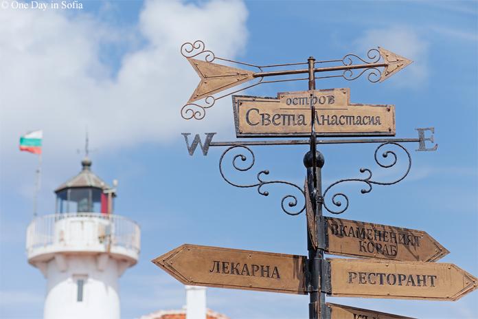 signpost at St. Anastasia Island
