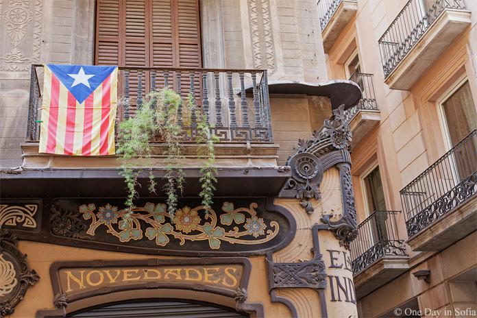 Barcelona balcony